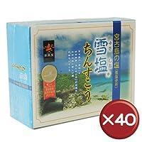 雪塩ちんすこう(ミニ) 12個入(2×6袋) 40箱セット