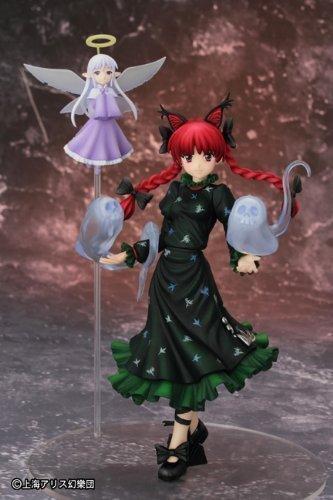 Touhou Project: Rin Kaenbyou (PVC Figure)