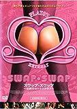 スワップ・スワップ~伝説のセックスクラブ~ [DVD] image