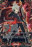 バディファイトDDD(トリプルディー) 灼熱地獄(プロモーション)/滅ぼせ! 大魔竜!!/シングルカード/PR/0302