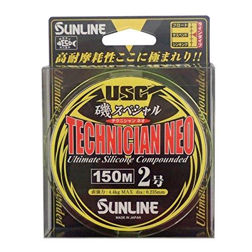 サンライン(SUNLINE) ナイロンライン 磯スペシャル テクニシャン ネオ 150m 2号 5.4kg パールイエローグリーン