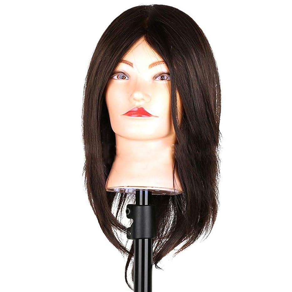 小麦粉論争的危険にさらされているヘアマネキンヘッド練習ディスク髪編組ヘッドモデル理髪店学校教育かつらヘッドバンドブラケット
