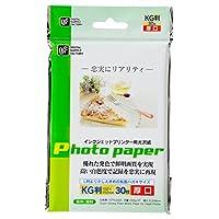 インクジェット用 光沢紙 KG判 30枚 厚口 [PA-CG2-KG/30]