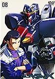 機動新世紀ガンダムX 08[DVD]