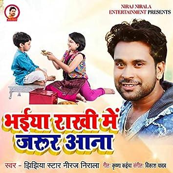 Bhaiya Rakhi Mein Jarur Aana