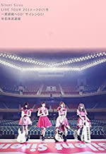 Silent Siren - Silent Siren Live Tour 20142015 Fuyubudokan E Go! Siren Go! (2DVDS) [Japan DVD] MUBD-1059