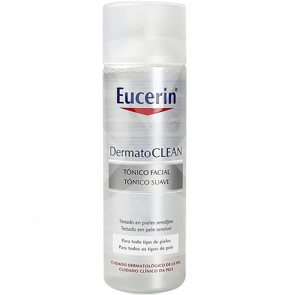 アパル教育する望まないEucerin Dermatoclean Tonico Facial 200Ml