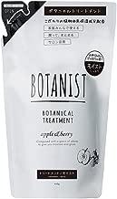 BOTANIST Botanical Treatment [Moist] Refill Net wt. 440g/15.5 oz.