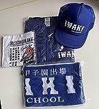 51rS7RsFa+L._SL160_ 磐城高校野球部2021メンバー出身中学と注目選手!