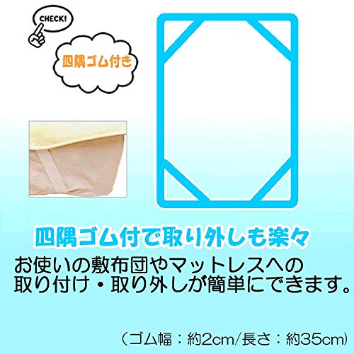 イクズス防水シーツ100×210cmシングルサイズ1枚(ピンク)