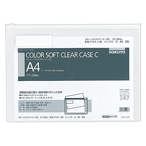 コクヨ クリアケース カラー チャック付 軟質タイプ A4 白 クケ-314W
