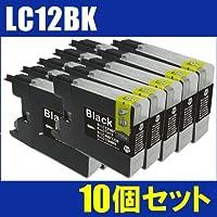 【10個セット】 【ブラザーBROTHER純正互換インク】 LC12BK ブラック×10個セット 【ブラザー(BROTHER)】