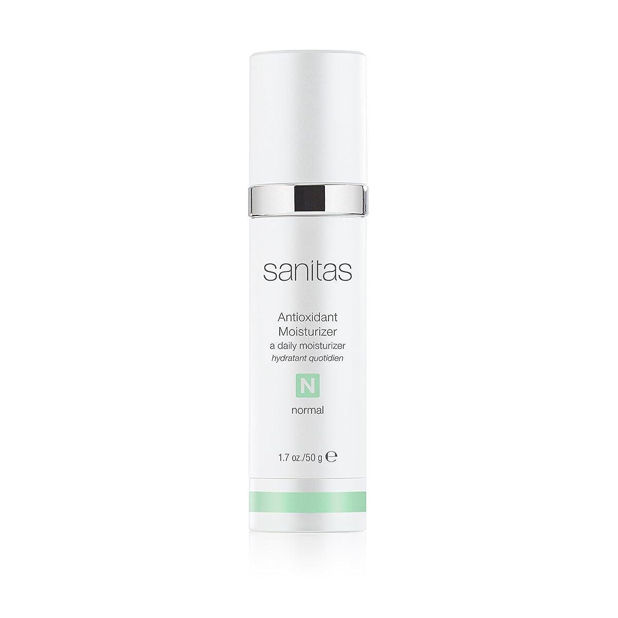 挽くたぶん第Sanitas Skincare サニタスプログレッシブスキンヘルス抗酸化モイスチャライザー50G