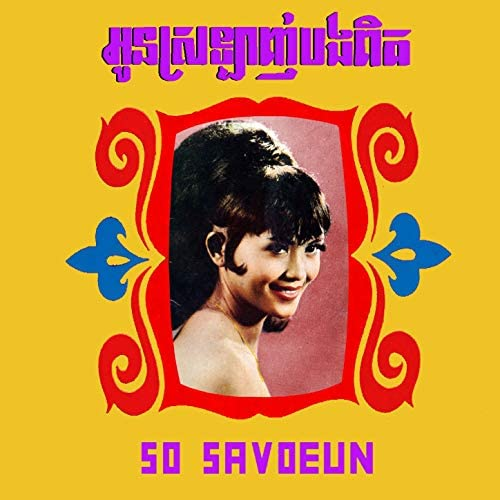So Savoeun