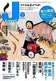 月刊 J-novel (ジェイ・ノベル) 2011年 03月号 [雑誌]