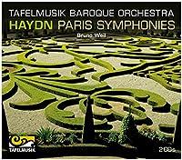 ハイドン:パリ交響曲集