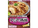 味の素 CookDo おかずごはん アジアン鶏飯用 100g