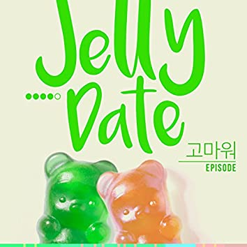 Jelly Date Episode 4