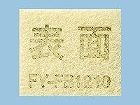 パナソニック 換気扇 換気扇部材 【FY-FB1210】【FYFB1210】 交換用フィルター