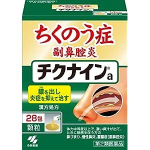"""【第2類医薬品】チクナインa 28包"""""""