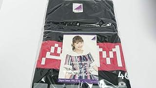 乃木坂46 井上小百合 2018年12月 生誕記念Tシャツ Mサイズ