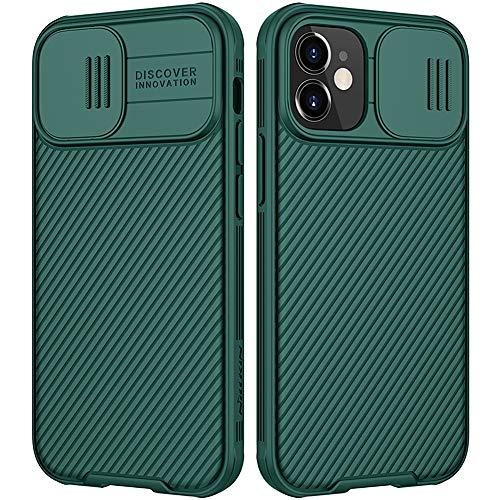 Nillkin iPhone 12 mini ケース カメラレンズ保護 アイホン スライド式 12 mini ケース 軽量 スマホケース iPhone 12 mini ケース 対応用 カバー 【TPU+PC】 耐衝撃 レンズ保護 滑り止め 超耐磨 アイフォン 12 mini プロ 2020新型 5.4 インチ ケース