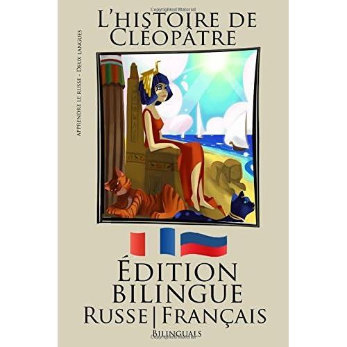 Apprendre le russe - Édition bilingue (Russe - Français) L'histoire de Cléopâtre