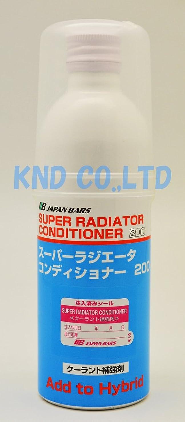 売上高に賛成誇張するTACTI(タクティ) 日本バーズ スーパーラジエターコンディショナー 冷却水添加剤 150ml NB11151(NB11141)