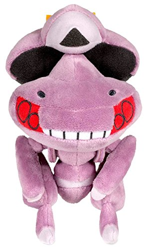 Pokemon Genesect 6' Plush