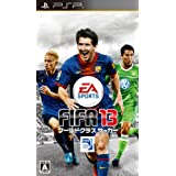 FIFA 13 ワールドクラス サッカー - PSP