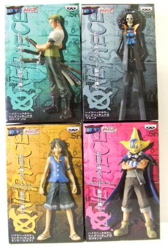 One Piece High Spec Coloring Figure 3 Total set of 4 (japan import)
