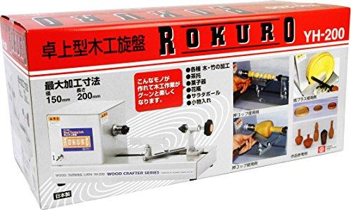 SK11卓上型木工旋盤ROKURO180×500×230YH-200