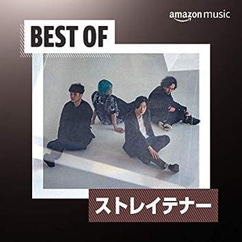 Best of ストレイテナー