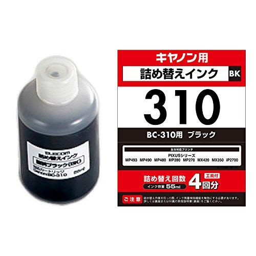 エレコム 詰め替え インク Canon キャノン BC-310対応 ブラック 4回 THC-310BK4 【お探しNo:C75】 THC-310BK4