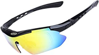 New 5 interchangeable Lenses Sports Glasses Men's Sports Sunglasses Driving Goggles