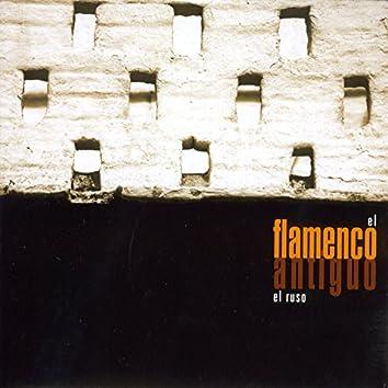 El Flamenco Antiguo