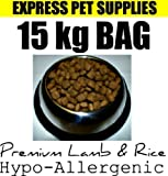 Express Pet Supplies 15kg Premium LAMB & Rice Hypoallergenic Gluten Free Complete Dog Food