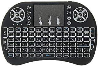 لوحة المفاتيح الإنجليزية / العربية i8 ميني، لوحة المفاتيح اللاسلكية ذات الإضاءة الخلفية ولوحة اللمس لجهاز اندرويد تي في بو...