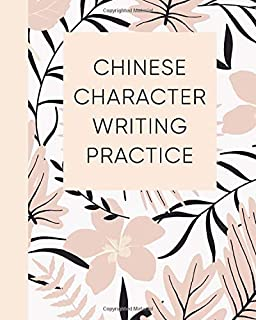 Chinese Character Writing Practice: Large Tian Zi Ge Paper Notebook with Stylish Botanical Pattern Cover Design in Blush