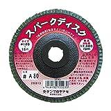 ヤナセ スパークディスク100X15 A80 10枚入 SPA510