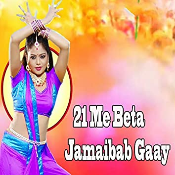 21 Me Beta Jamaibab Gaay