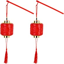 Amosfun 1 Pair Red Retro Chinese Hand Held LED Lantern Light Up Spring Festival Lantern New Year Festival Party Decoration
