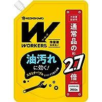 WORKERS 作業着液体洗剤 詰替 大容量 2000g×5個
