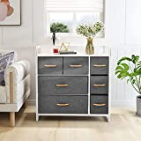 Kslogin Cajonera con 7 cajones, armario de almacenamiento con marco de metal, patas ajustables para pasillo o casa, 80 x 29 x...