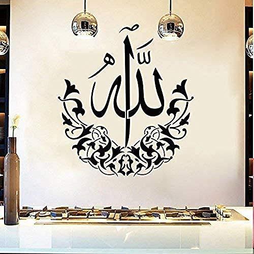 Moda pegatinas de pared creativas cultura musulmana personalidad pegatinas creativas pegatinas pegatinas impermeables 57 * 48 cm