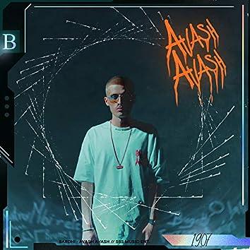 Avash Avash