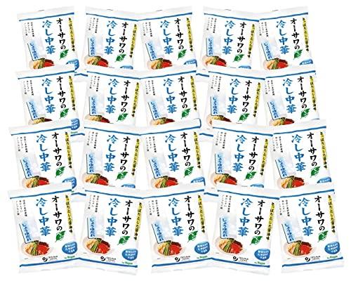 無添加 オーサワのベジ 冷し中華 ( しょうゆ だれ)123g×20袋セット<箱売り>■4月〜9月限定品 ★ 宅急便 ★ 植物性素材でつくったこだわりの冷し中華 北海道産小麦粉を使った無かんすいノンフライ乾麺 つるつるした食感、さっぱりとした醤油味