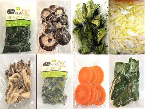 国産冷凍野菜セット 20種類 お好みチョイス(徳島、長野、九州産など)冷凍やさい カット 【消費税込み】 (国産冷凍野菜ミックス(キャベツ、もやし、にんじん 焼きそば用) 240g)