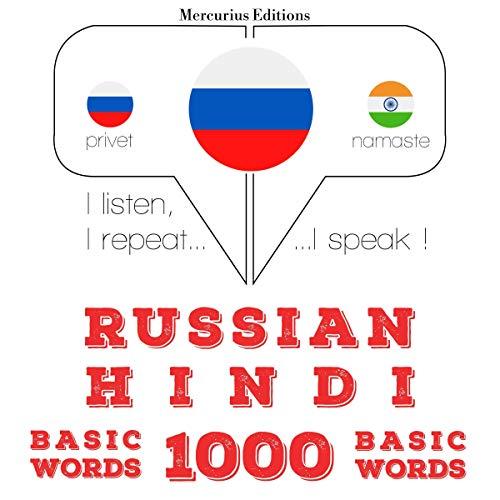 Diseño de la portada del título Russian - Hindi. 1000 basic words