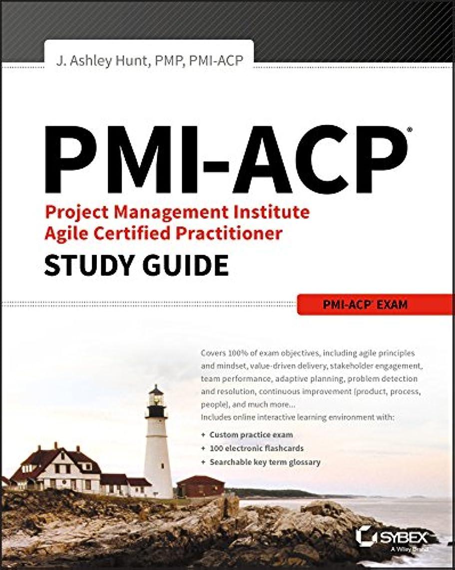 二次無効にするデジタルPMI-ACP Project Management Institute Agile Certified Practitioner Exam Study Guide (English Edition)
